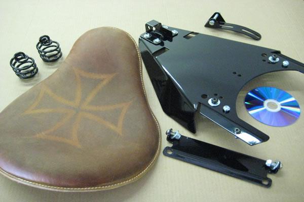 Yamaha Roadstar Wheel Weights
